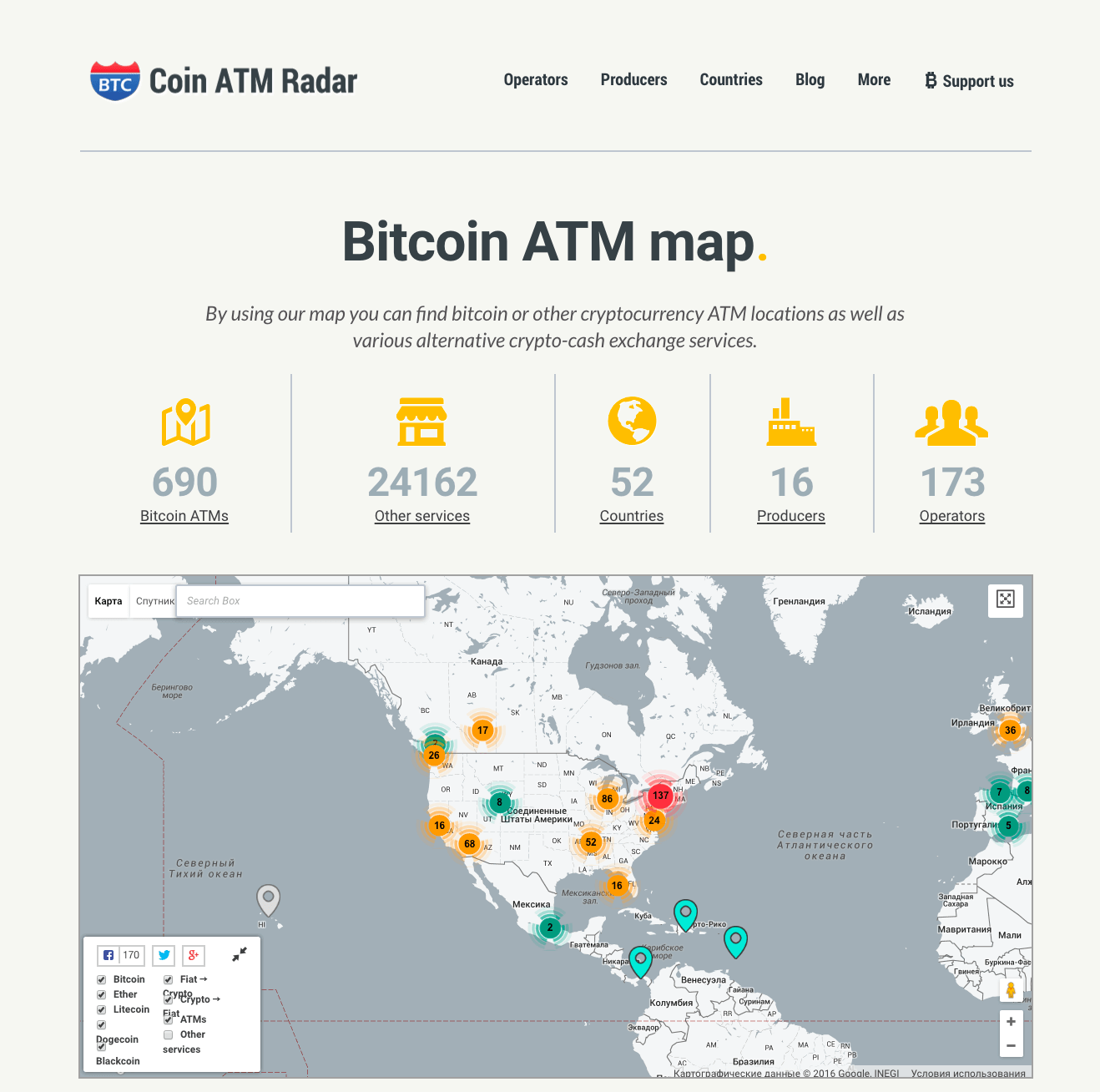 Buy Bitcoin at ATM with cash